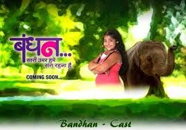 Bandhan 4th December 2014 Zee tv HD episode  Bandhan Bandhan is new serial on Zee TV from the Swastik Productions, directed by Siddhatha Kumar Tewary. Casts of Bandhan are Ananya Agarwal as Darpan, Aditya Redji as Mahesh, Ganesh as Ganesh, Shweta Munshi as Prabha. There are a few bonds that you are naturally introduced to and there are others that you manufacture all alone