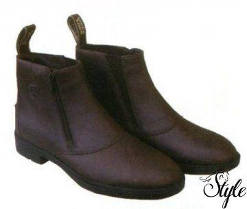 HORSES cipzáras bőr lovaglócipő