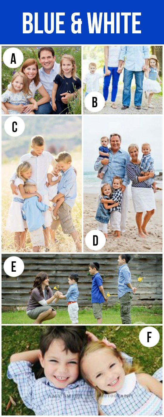 Great color combos- what to wear for spring family pictures