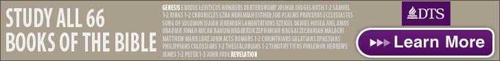 New Year's Bible Verses