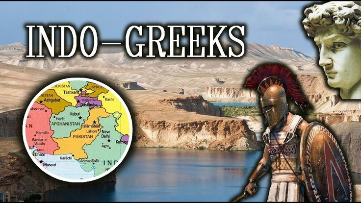 What Happened to the Greek Settlers in Ancient India and Pakistan? - YouTube