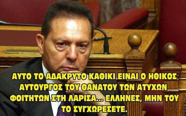 Politics 2013 http://ift.tt/2dpxLrs http://ift.tt/2dUGGVf