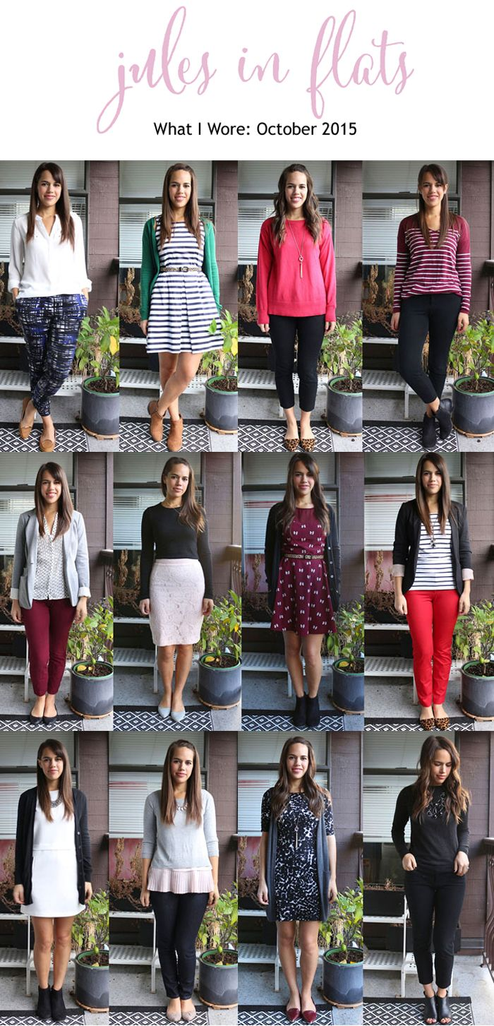 jules in flats: personal style blog - business casual workwear on a budget October 2015 Monthly Outfit Roundup