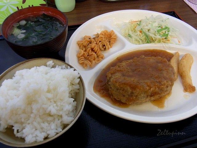 前沢牛ハンバーグ定食(500円) お肉の産直 ヴィラ工房@紫波郡矢巾町