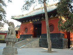 (29) 495 – El Emperador Xiaowen de Wei del Norte de China, funda el primer templo Shaolin. En el templo de Henan, se desarrolló una forma particular de práctica religiosa integrada al entrenamiento del complejo arte marcial, que se extendió más allá del templo.
