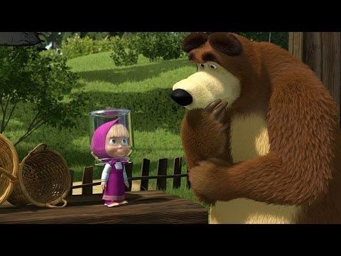 Маша и Медведь - День варенья (Masha and the Bear - Jam day)