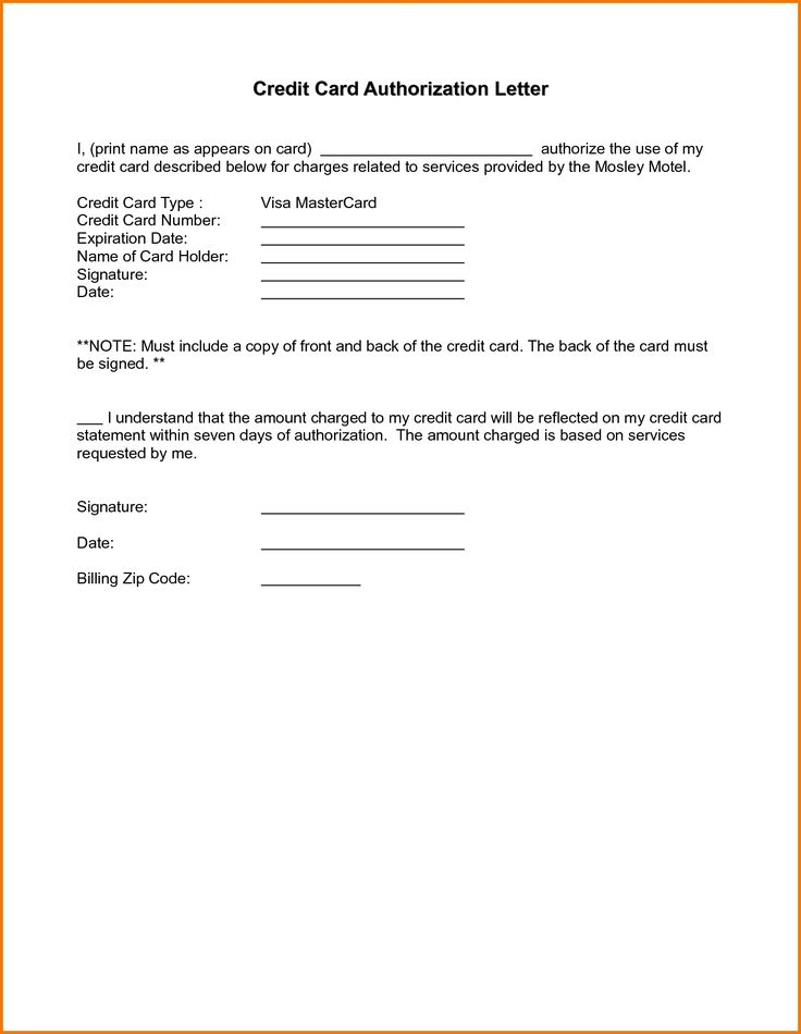 15 best Daily Health Forms images on Pinterest Med school - authorization form template