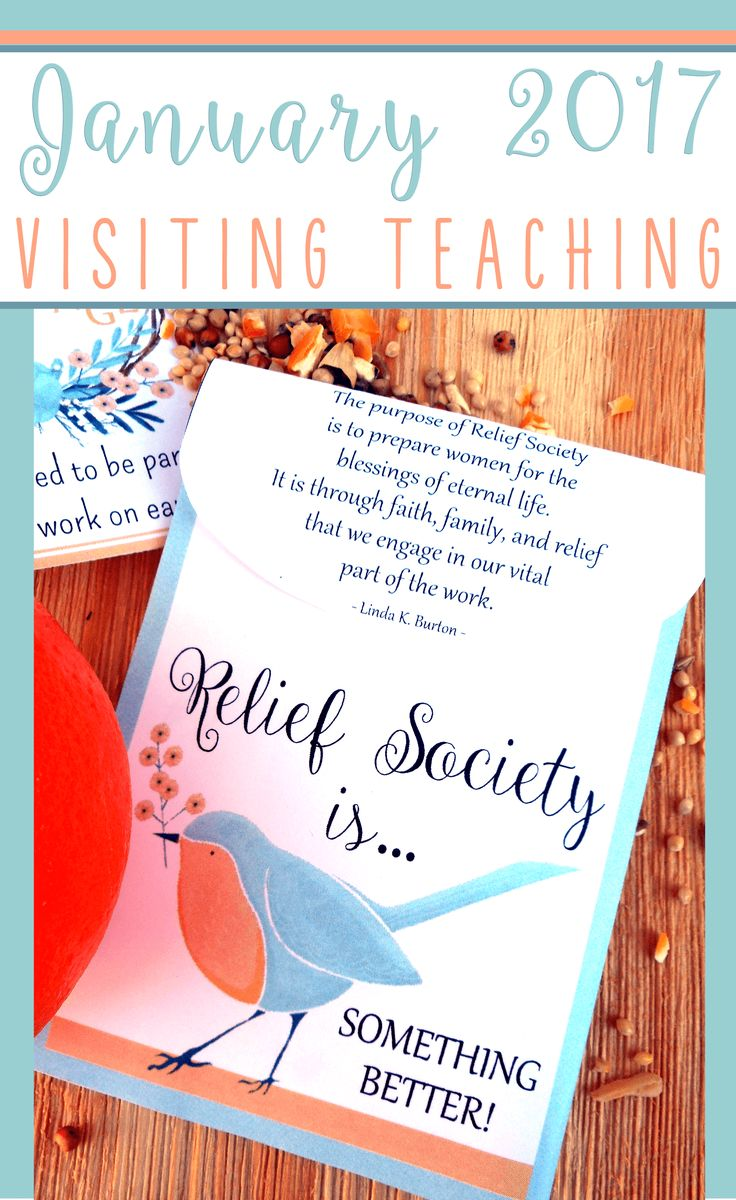 January 2017 Visiting Teaching: The Purpose of Relief Society.  The poem and seed packet are wonderful ideas!!