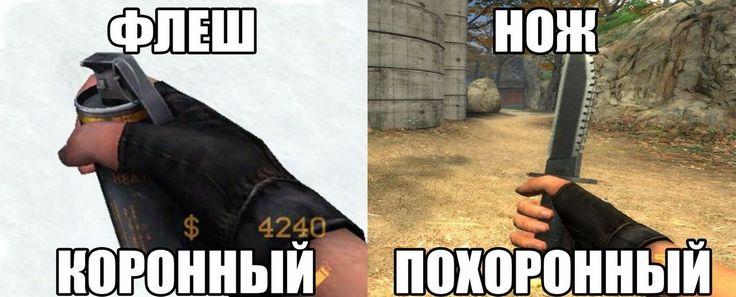 Игровые мемы, игровые шутки GAGAGAME