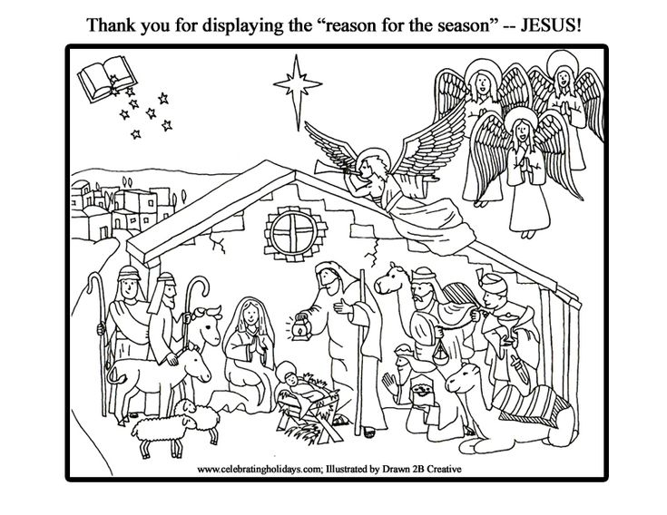 60 best nativity tree skirts images on pinterest for Away in a manger coloring pages