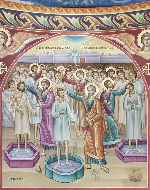 «Οι Άγιοι Απόστολοι βαπτίζουν κατά την Πεντηκοστήν εν Ιεροσολύμοις» (Ναός Αγίας Λυδίας Φιλίππων)