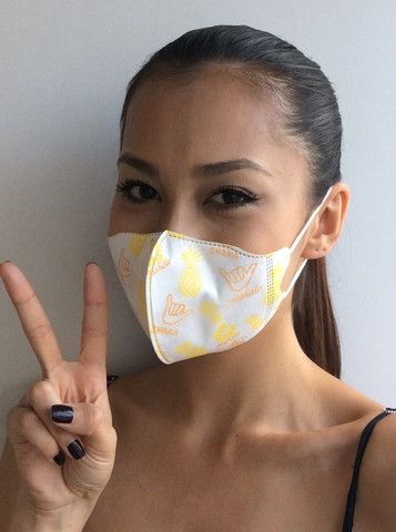 Flu and face masks don't get much cooler than Aloha Masks!  Opposed to a plain white mask that people might move over on the sidewalk when they pass you, Aloha Masks will probably make them smile!