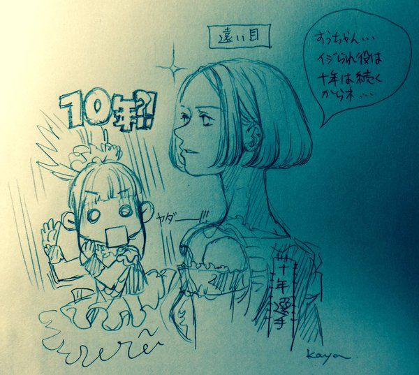 BABYMETAL「X JAPANウェンブリー公演が来年に延期 日本人初がベビメタに困惑」 : BABYmatoMETAL