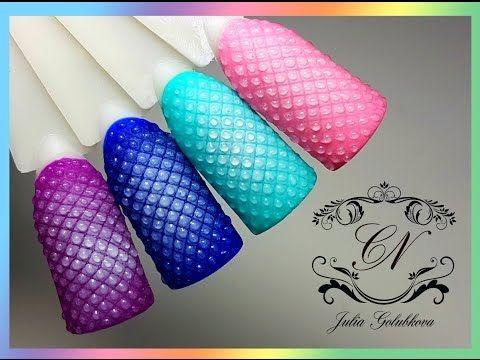 ♥Пузырчатый дизайн ногтей с помощью аэрографа и без него♥Как закрепить аэрографию на ногтях♥ - YouTube