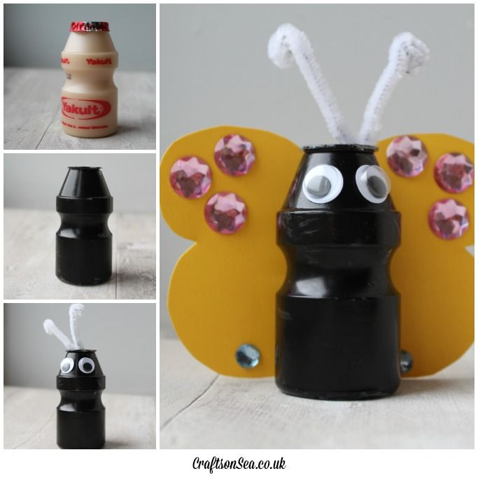 how to make a butterfly from a yoghurt pot