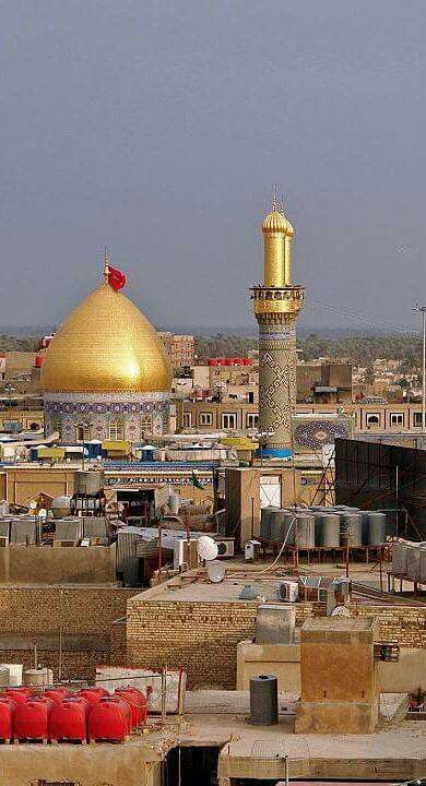 The blessed Maqam of Sayyiduna Abbas Ibn Ali in Karbala, Iraq.