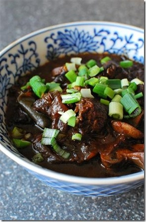 Spicy asian beef soup
