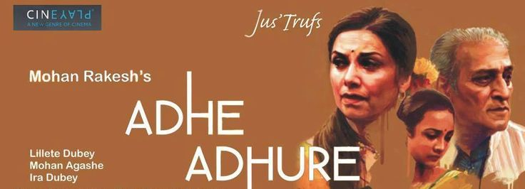 AdheAdhure is back as this month's Cineplay at @justrufs  Check https://in.bookmyshow.com/buytickets/cine-play-night-adhe-adhure-english-subtitles-bengaluru/movie-bang-ET00038381-MT/20160311 … to book your tickets! :)