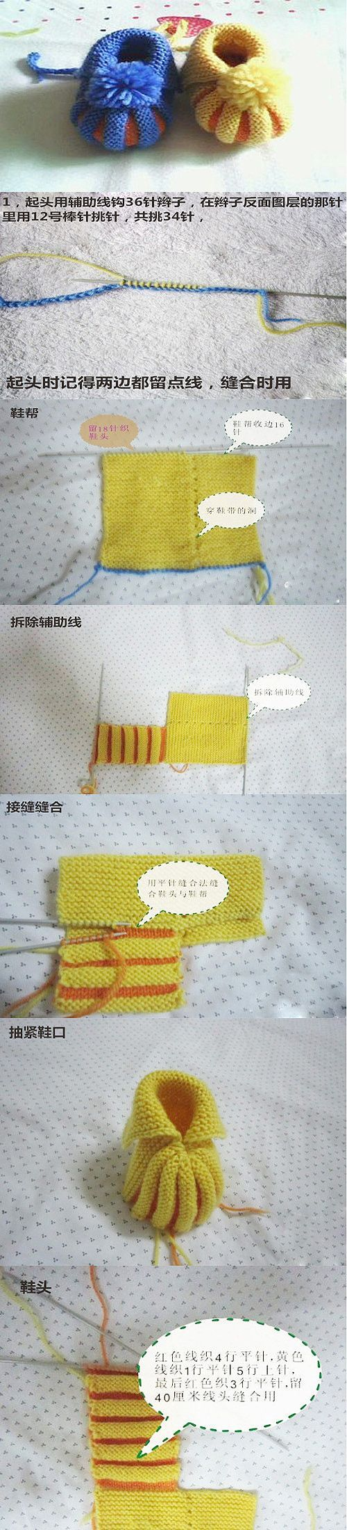 DIY Booties..someone please translate. So cute!