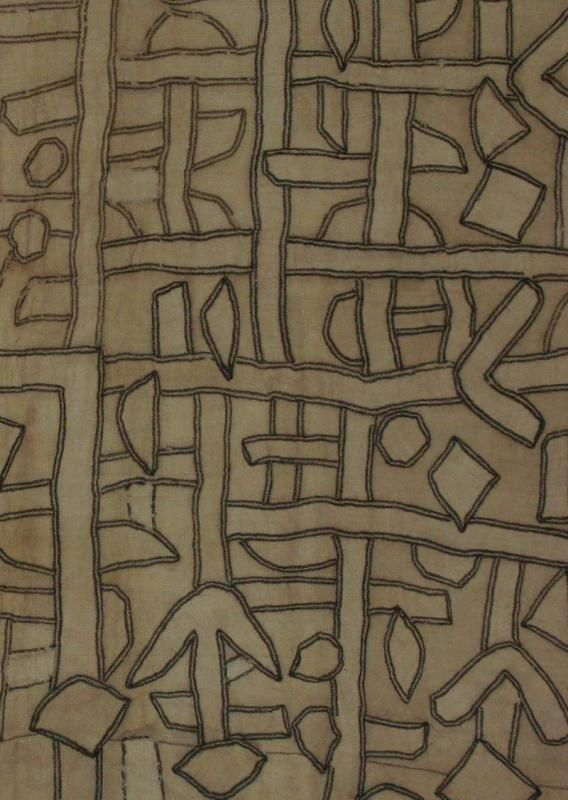 Africa | Deatil of a KUBA skirt textile panel: DR Congo, mid 20th century, DR of Congo