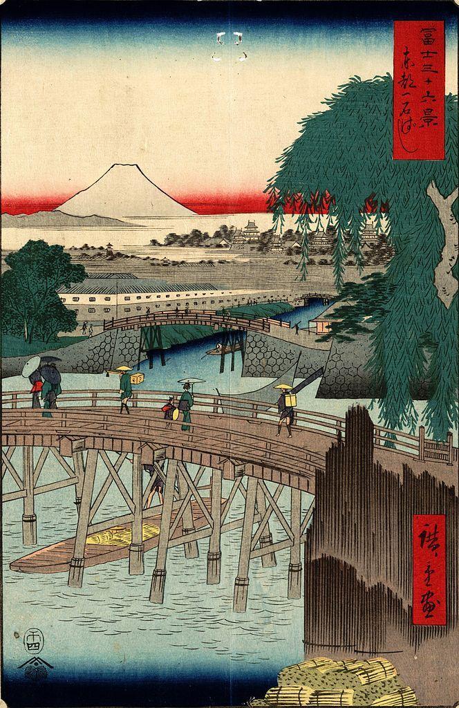 Hiroshige - Thirty-six Views of Mount Fuji, 1. Tōto ichikokubashi
