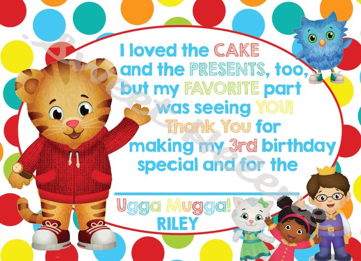 Daniel Tiger Birthday Thank Your Notes -Thank You Cards - Daniel Tiger's Neighborhood Party by SweetHelene on Etsy https://www.etsy.com/listing/224720995/daniel-tiger-birthday-thank-your-notes