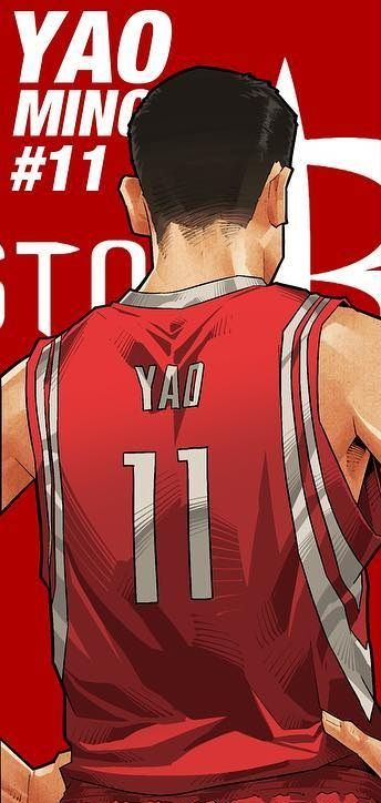 Yao Ming 2016 Hall Of Fame