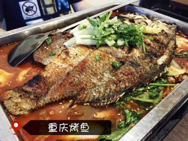 RVOCADO : One of the best Chinese Style of Grill Fish @ Chon...
