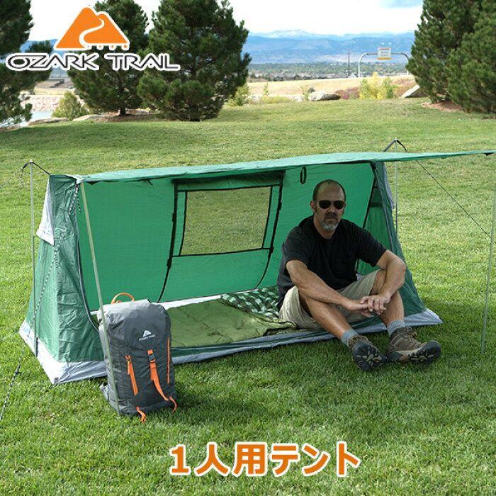 楽天市場 Ozark Trail オザークトレイル ビビィ テント ソロテント ソロキャンプ 一人キャンプ キャンプツーリング 1人用 簡易 Outdoor アウトドア 簡単 キャンプ Ozark Trail 1 Person Bivy Tent Bbr Baby 1号店 ソロキャンプ キャンプツーリング キャンプ