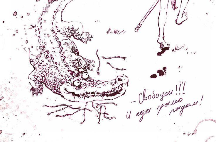 Hungry and treacherous crocodile