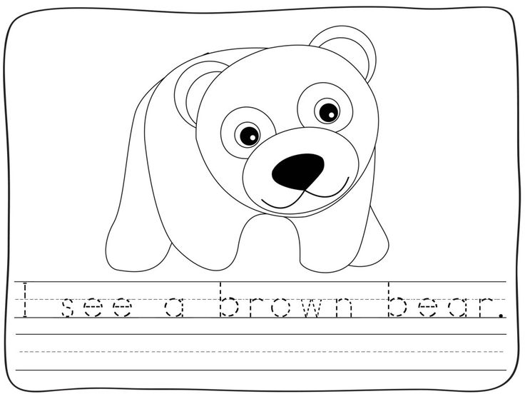 FREE Brown Bear Kindergarten Handwriting Book #backtoschool
