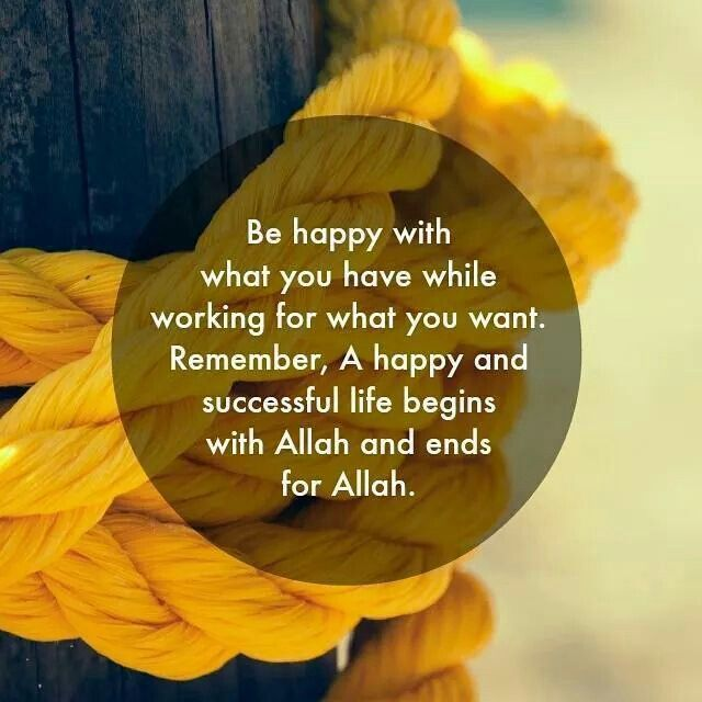 Best 25+ Islamic Life Quotes Ideas On Pinterest