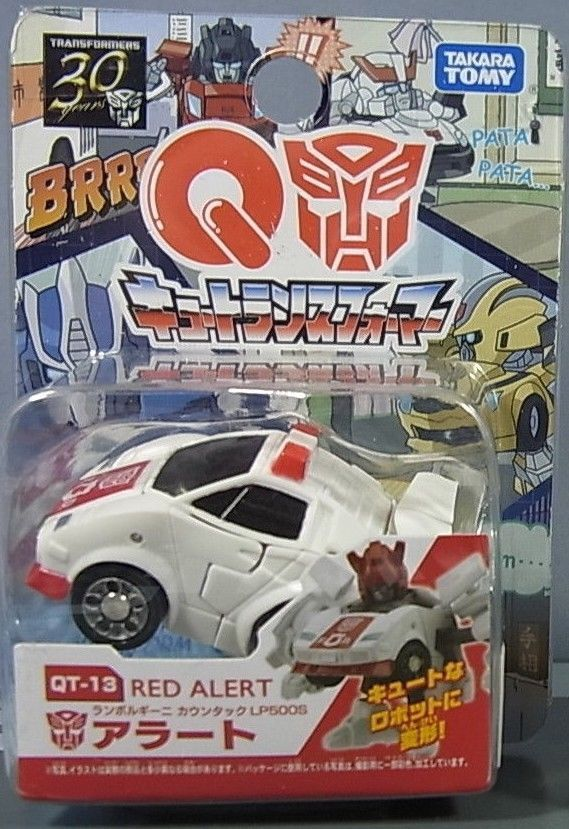 Takara Tomy Transformers Choro Q Qtf Qt 13 Red Alert Lamborghini