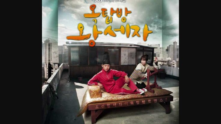 Rooftop Prince OST- Rooftop Prince Title
