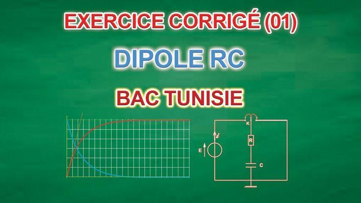Exercice  corrigé (01) :Dipole RC