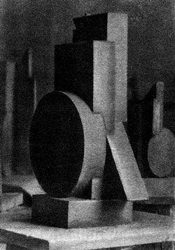 Публикации. Селим Хан-Магомедов. Архитектура советского авангарда. Кн. 1. Глава 3.17. ВХУТЕМАС - ВХУТЕИН (1920-1930)
