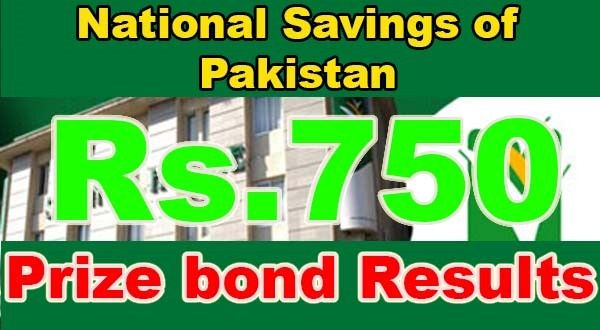 Download prize bond 750 List, Draws Results and much more. Get all authentic and updated results of prize bond list 750 PKR for the year of 2017