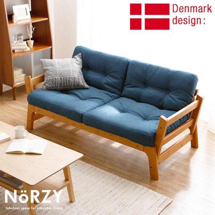 北欧デザインのおしゃれな2人掛けソファーベッド