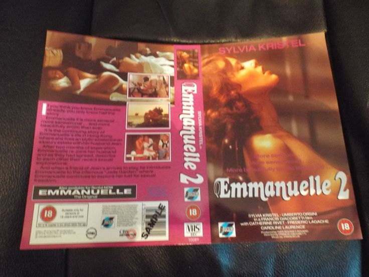 EMMANUELLE 2 (Sylvia KRISTEL, 1975), PAL VHS, BRAVEWORLD, BRYSSEL, what is the E.U., nostalgia, St. Vincent Annie CLARK, Alexis KRAUSS, Dylana SUAREZ, Natalie Off Duty, Natalie SUAREZ, Jeanne DAMAS, grunge bob, hippie life, otsatukat, indie hipster, style inspiration, feministinen taide, #Gamergate, #ImWithHer, videokirjasto, rockabilly style, fashion inspiration, Grindhouse, poikatytöt, erotic art, iconic makeup, hippie beauty routine, female modeling poses, #WCW, thinspiration & thinspire