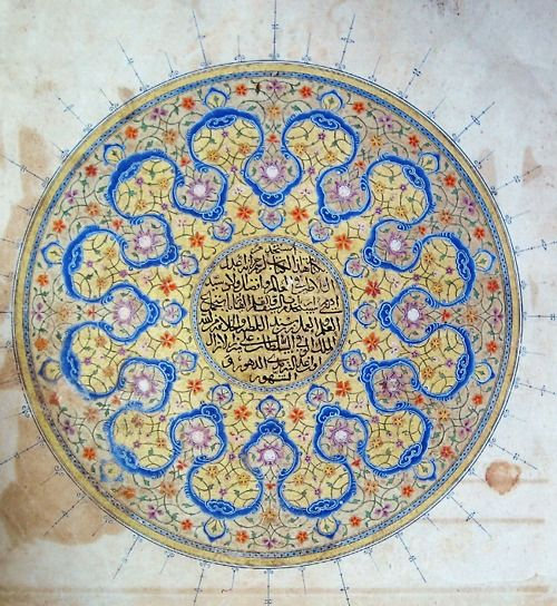 detail from a decorative page of a late 15th century Shahnameh prepared for Sultan Ali Mirza of Gilan.