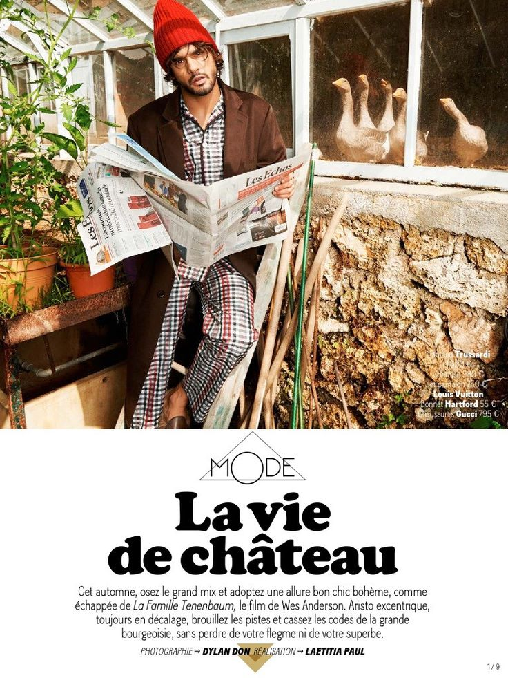 Marlon Teixeira Channels The Royal Tenenbaums for GQ France