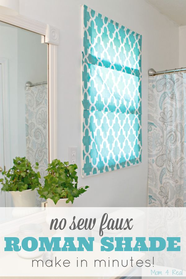 I love the look of Roman Shades, and have wanted to make them for myself for a long time now. When our master bathroom got a little makeover last week, I knew it was time. I don't really want mine to open and close since it's on a bathroom window, so mine is stationary. It...Read More »