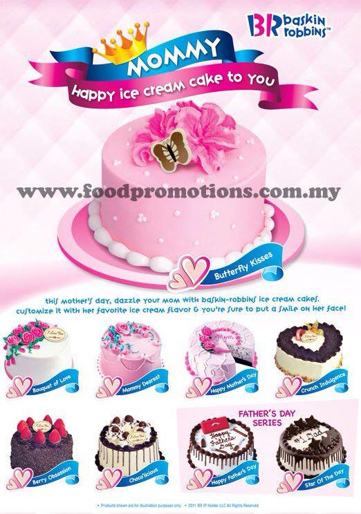Harga Baskin Robbins Cake Ice Cream