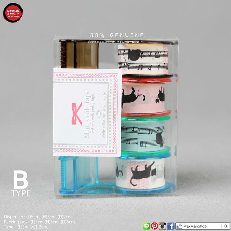 Mini craft deco 4 designs small tape dispenser (cats & music)  小型 手工包裝 膠紙連膠紙座, 4款 (貓與音樂)  Dispenser : (L)5cm, (H)3cm ,(D)2cm. packing box :(L)7cm,(H)3cm ,(D)5cm. Tape :(L)3m,(w)1.2cm.  #Prime #Nakamura #Craft #Tape #deco #dispenser #cats #music #panda #lace #polka #dots #stationaries #kawaii #cute