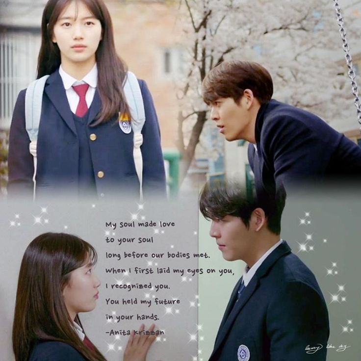 Love Each Other When Two Souls: Best 25+ Best Kdrama Ideas On Pinterest