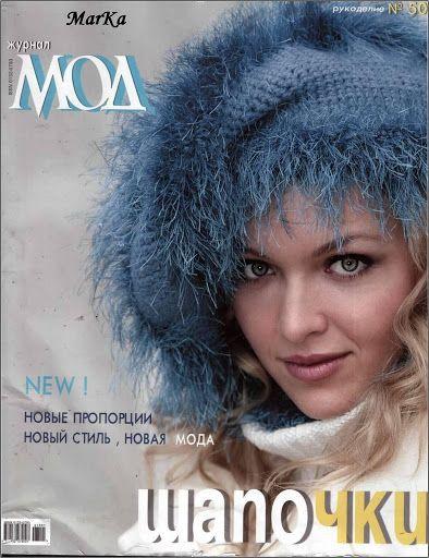 Moa 501 - Eliane Guimarães - Picasa Web Albums
