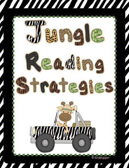 jungle themed classrooms   Jungle Themed Reading Strategies