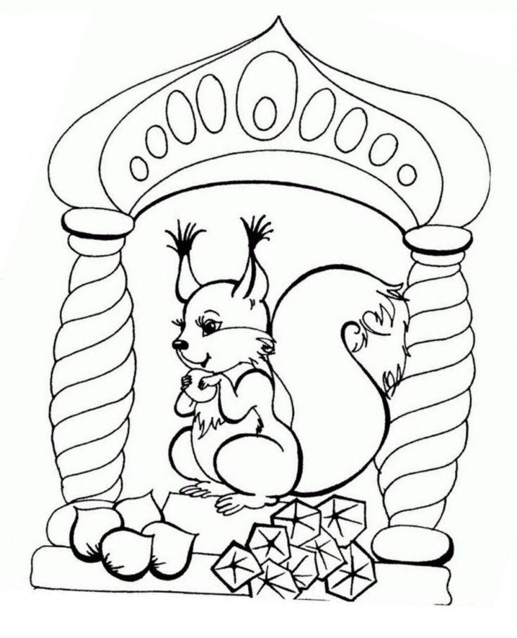 Красивая белочка из сказки о царе Салтане - раскраска №362 ...
