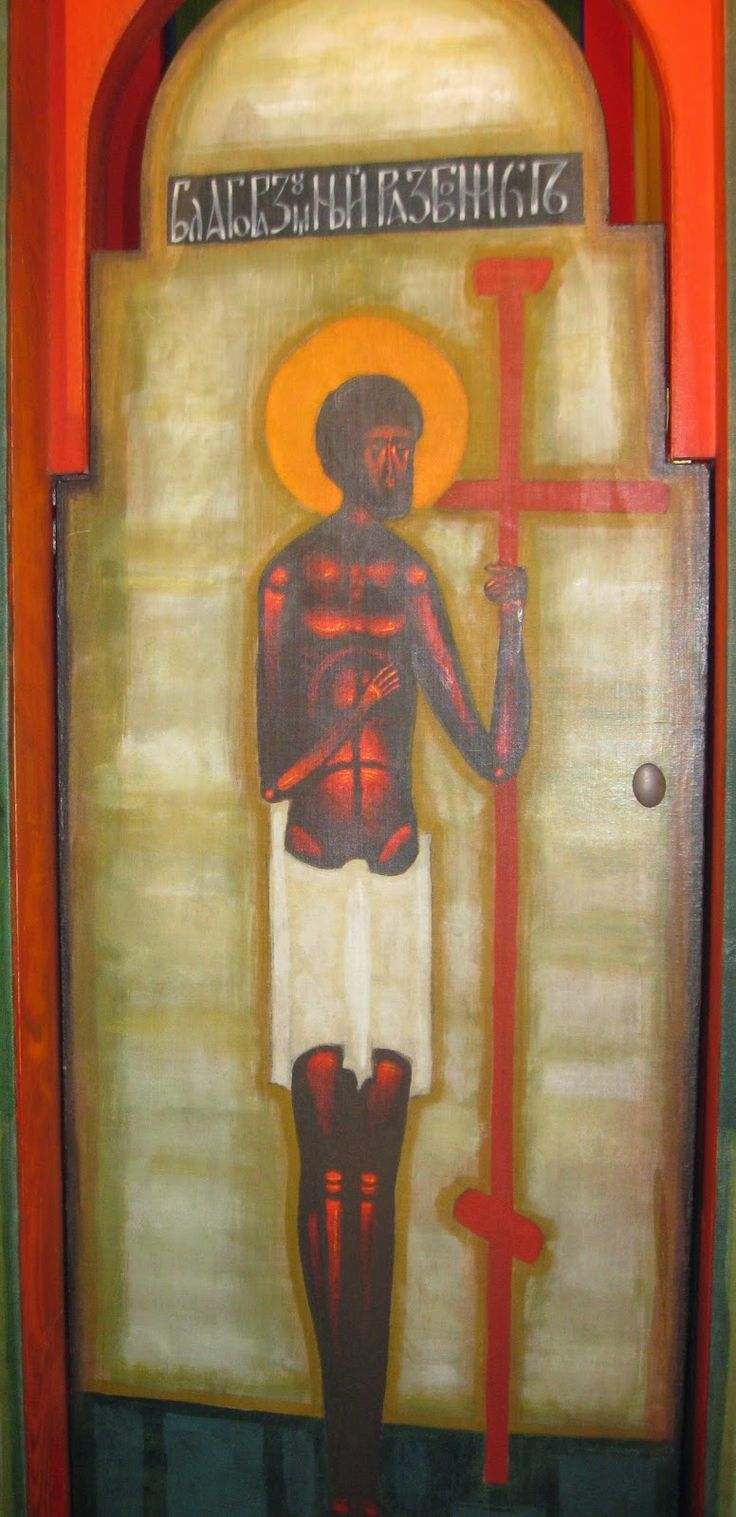 kaplica lubelskiego Seminarium Duchownego