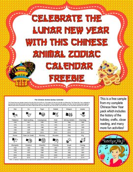 Chinese New Year 2017 Animal Zodiac Calendar FREEBIE  Lunar New Year 2017 FREE Animal Zodiac CalendarMy students love looking up their birth year and the corresponding animal and its characteristics. This one-paged zodiac calendar includes birth years from 1960-2019, so their siblings and parents can join in on the fun too when they bring it home!